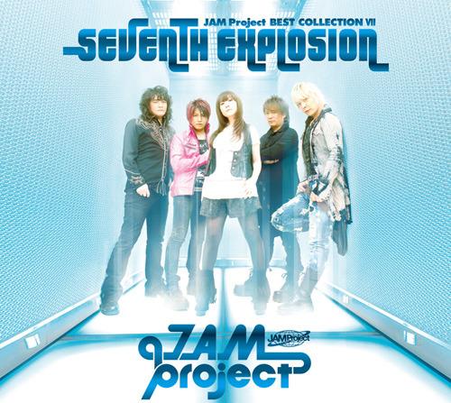 『SEVENTH EXPLOSION』ジャケット画像 (c)ListenJapan