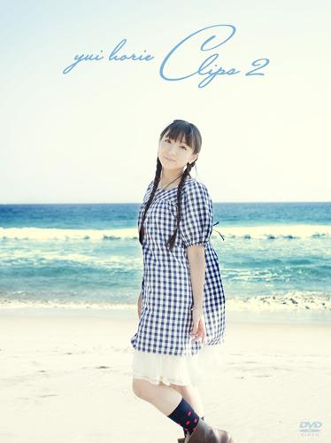 堀江由衣「yui horie CLIPS2」DVDジャケット画像 (c)ListenJapan