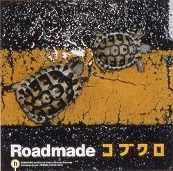 コブクロ「YELL〜エール〜」収録『Roadmade』ジャケット画像