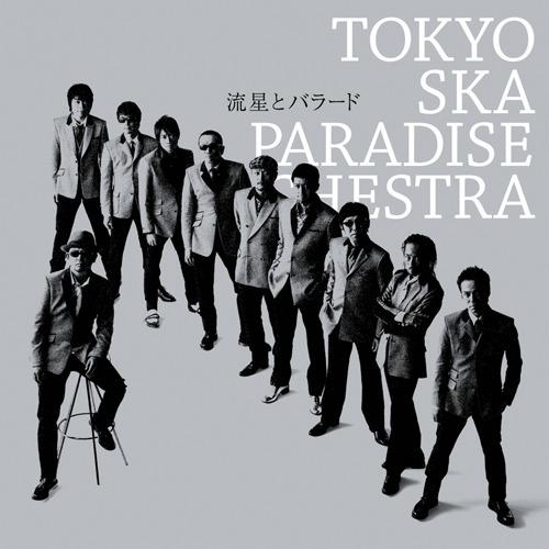 8年ぶりに再び奥田民生をヴォーカルに迎えたスカパラの新曲「流星とバラード」 (c)Listen Japan