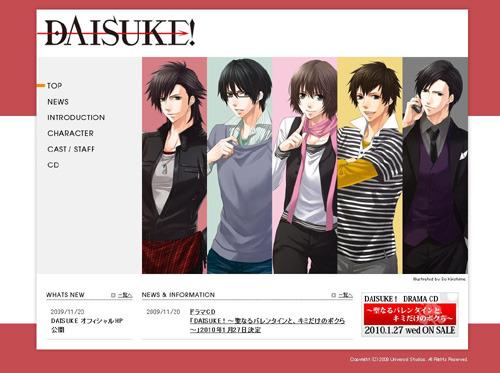 「DAISUKE!」公式ホームページスクリーンショット (c)ListenJapan