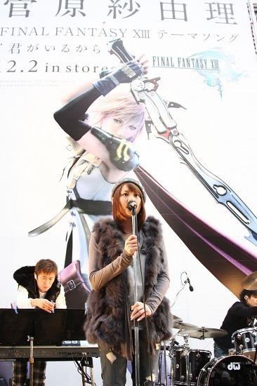 「FINAL FANTASY XIII」発売記念イベントに登場した菅原紗由理 (c)Listen Japan