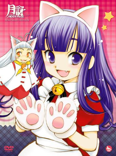 「「月詠 -MOON PHASE-」NEKO MIMI DVD-BOX」ジャケット画像 (C)2004 有馬啓太郎/ワニブックス・フライングドッグ