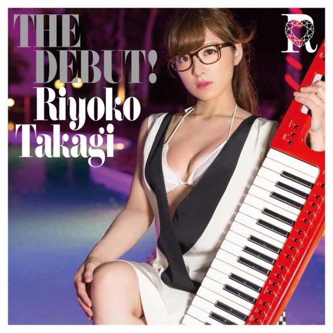 高木里代子『THE DEBUT!』CD+Blu-ray盤ジャケット