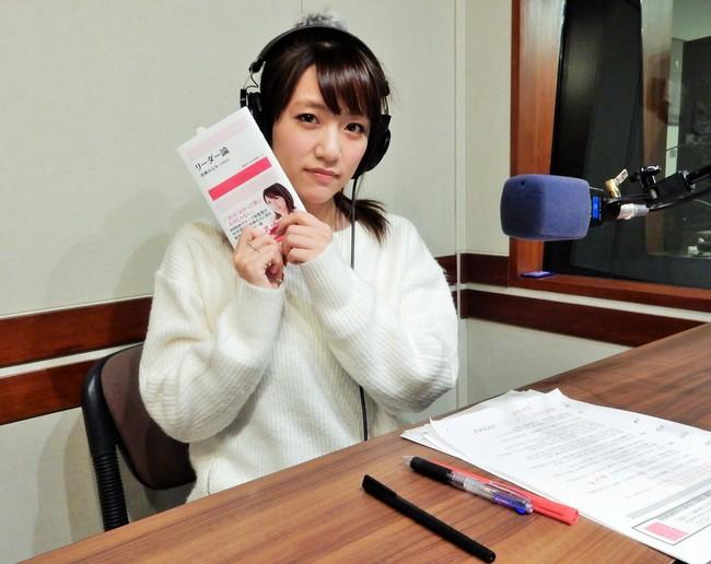 「AKB48 10th Anniversary 高橋みなみ 10年目の決断」のパーソナリティ高橋みなみ (C)TOKYO FM