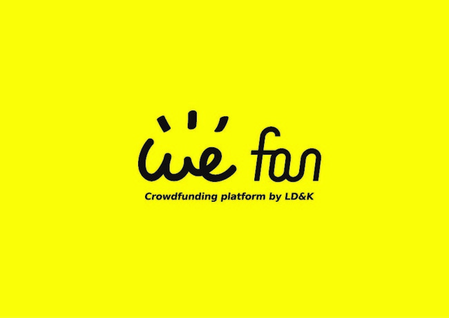 「we fan (ウィーファン)」ロゴ
