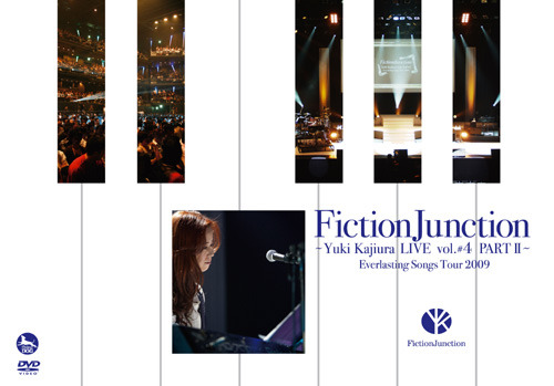 「FictionJunction 〜Yuki Kajiura LIVE Vol.#4 PART II〜」初回盤ジャケット画像 (c)ListenJapan
