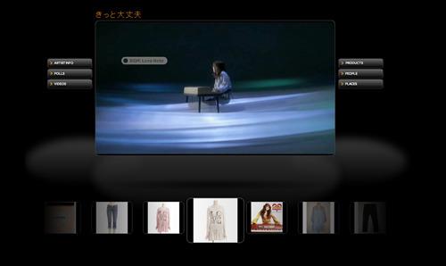 坂詰美紗子「きっと大丈夫」のPVで衣裳やアクセサリーが購入出来る技術を採用 (c)Listen Japan