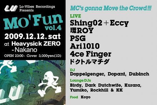 今夏はじまった新パーティ『MO' FUN -Vol.4-』でShing02+Eccyライヴ (c)Listen Japan