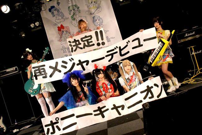 1月9日(土) @大阪MUSE