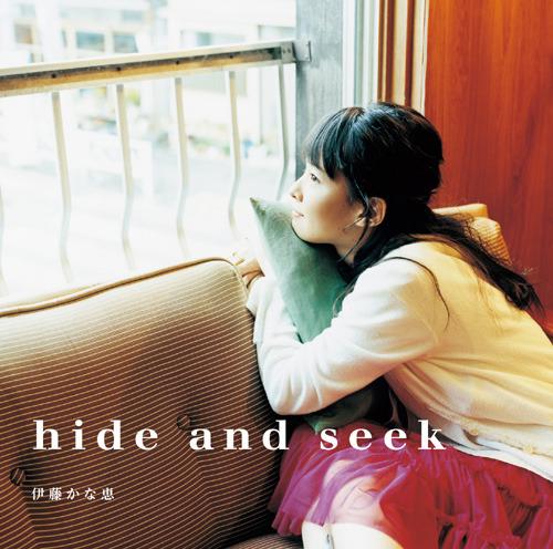 伊藤かな恵「hide and seek」ジャケット画像 (c)ListenJapan