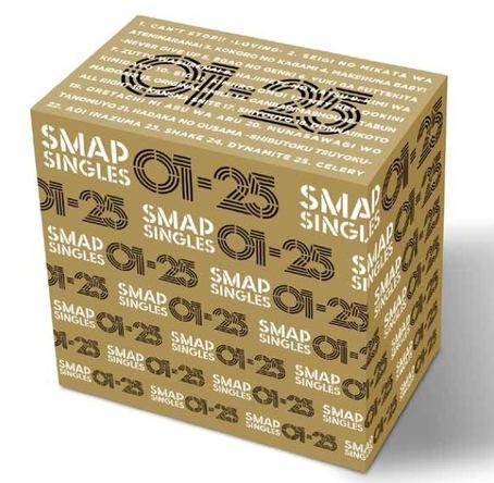 「SMAP 50 SINGLES1-25」 (okmusic UP\'s)