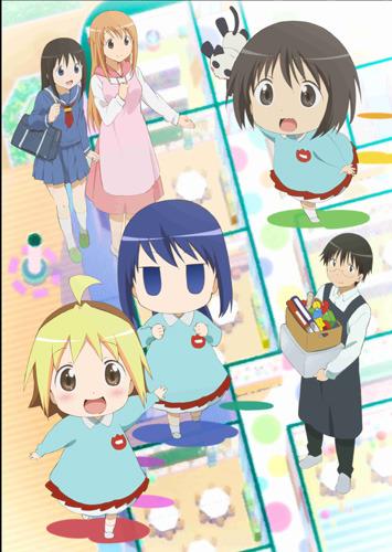 TVアニメ「はなまる幼稚園」 (C)勇人/スクウェアエニックス・はなまる幼稚園保護者会