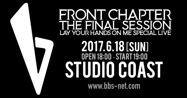 『FRONT CHAPTER - THE FINAL SESSION - LAY YOUR HANDS ON ME SPECIAL LIVE』