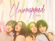 アルバム『Unwrapped』 (okmusic UP's)