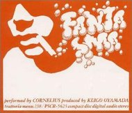 『FANTASMA』('97)/CORNELIUS (okmusic UP's)