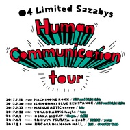 『Human Communication tour』 (okmusic UP's)