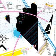 シングル「朝の光 / 渚のシンデレラ」 (okmusic UP's)
