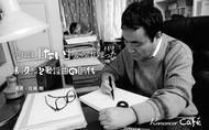 佐藤剛による新連載 『それは「ない」からはじまった 阿久悠と歌謡曲の時代』  (okmusic UP's)