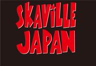 『SKAViLLE JAPAN '17』 (okmusic UP's)