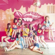シングル「逃げ水」【通常盤】(CD) (okmusic UP's)