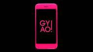 GYAO! (okmusic UP's)