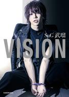 スタイルブック「VISION -Life Style Book-」表紙 (okmusic UP's)