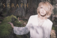 SERAPH (okmusic UP's)