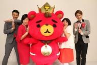 LINE LIVE特番『東方神起 AWARD 2017』 (okmusic UP's)