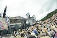 7月28日@国営みちのく杜の湖畔公園北地区 (okmusic UP's)