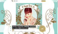 アルバム『chayTEA』オリジナルティーカップ制作プロジェクトページ (okmusic UP's)