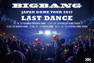 『BIGBANG JAPAN DOME TOUR 2017 -LAST DANCE-』 (okmusic UP's)