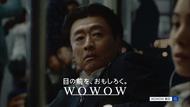 Yu Shibata WOWOW CM图像(okmusic UP's)