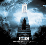 アルバム『D'ERLANGER TRIBUTE ALBUM ~Stairway to Heaven~』【通常盤】(CD) (okmusic UP's)