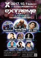 『EXTREME BEACH FESTIVAL』 (okmusic UP's)