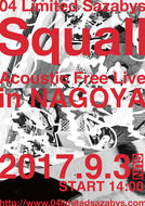 "『04 Limited Sazabys""Squall""Acoustic Free Live in NAGOYA』 (okmusic UP's)"