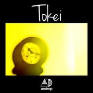 配信限定シングル「Tokei」 (okmusic UP's)
