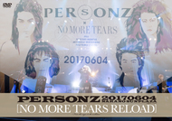 DVD『 NO MORE TEARS REROAD』 (okmusic UP's)