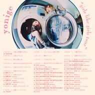 『yonige girls like girls tour』 (okmusic UP's)