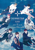 『2017 BTS LIVE TRILOGY EPISODE III THE WINGS TOUR IN JAPAN ~SPECIAL EDITION~』 (okmusic UP's)