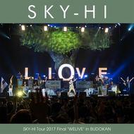 SKY-HI、ライヴ映像「カミツレベルベット」公開 &ライヴ音源先行配信開始