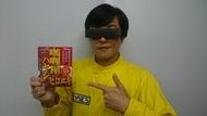 ハヤシ&「ハウス咖喱屋ハヤシ ヒロユキPOLYSICS20周年記念スペシャルパッケージ」 (okmusic UP's)