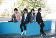 L→R 飯田祐馬(Ba)、谷口 鮪(Vo&Gu)、小泉貴裕(Dr)、古賀隼斗(Gu) (okmusic UP's)