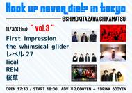 『HOOK UP NEVER DIE !? in TOKYO -DAY.3- 』 (okmusic UP's)