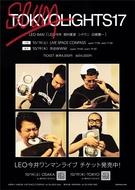 ワンマンツアー『TOKYO LIGHTS 17』 (okmusic UP's)