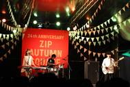 9月30日(土)@ZIP-FM開局24周年イベント「ZIP AUTUMN SQUARE」 (okmusic UP's)