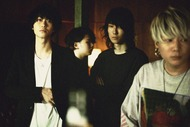 Ivy to Fraudulent Game (okmusic UP's)