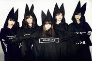EMPiRE (okmusic UP's)