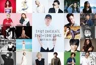 LINE LIVE「『スパイシーチョコレート BEST OF LOVE SONGS』のリリース記念イベント特番」出演アーティスト (okmusic UP's)