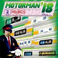 アルバム『MOTOR MAN'18』 (okmusic UP's)